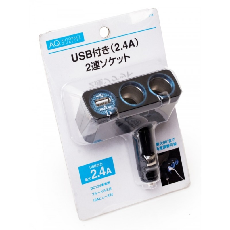 Aq Direct Socket USB 2.4A S18